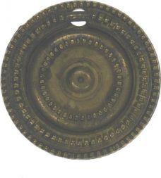 Ringschild, Messing gegossen 55 mm
